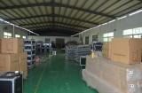 Shenzhen Rayk Performance Equipment Co., Ltd.