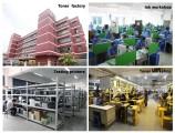 Zhuhai Nature Toner Co., Ltd.