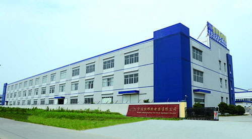 Ningbo Yushine International Co., Ltd.