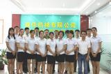 Dongguan Senjia Machinery Co., Ltd.