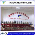 Ningde Taiheng Motor Co., Ltd.
