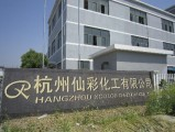 Hangzhou Aibai Chemical Co., Ltd.