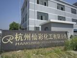 Hangzhou Aibai Chemical Co., Ltd.