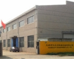 Hardlift Equipment Co., Ltd.