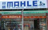 Guangzhou Huanan Engineering Machinery Parts Co., Ltd.