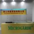 Jinjiang Huawin Chemical Co., Ltd.