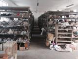 Weihai Lotus Outdoor Co., Ltd.