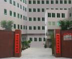 Shantou Wanchengfeng Craft Co., Ltd.