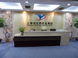 Shanghai Yueda New Industrial Group Co., Ltd.