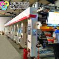 Shandong Yongxiang Printing and Packaging Co., Ltd.