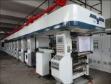 Taizhou Lianqi Printing Packing Co., Ltd.