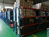 Guangzhou Junda Machinery & Equipment Co., Ltd.