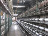 Guangzhou Finefil Textile Co., Limited