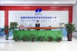 Shenzhen SETEC Power Co., Ltd.