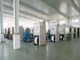 Ningbo Yinzhou Fulsan Trading Co., Ltd.