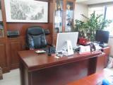 Zhengxinyuan Electronics (HK) Company Limited