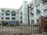 Guangzhou Amy Plastic Tube Co., Ltd.