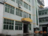 SHANGHAI RICHMOUNT ELECTRO MECHANICAL EQUIPMENT CO., LTD.