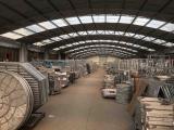 Wujiang Gaorui Garden Metalwork Co., Ltd.