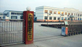 Yucheng Dadi Machinery Co., Ltd.