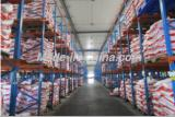 LONKEY INDUSTRIAL CO., LTD. GUANGZHOU