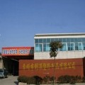 Changzhou Chuangxin Plastic Products Co., Ltd.