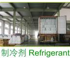 Zhejiang Guomao Industrial Co., Ltd.