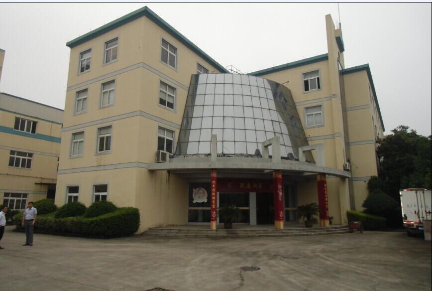 Taizhou Henco-Glue Co., Ltd.