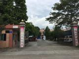 Guangzhou Huadu Intao Cosmetic Manufactory