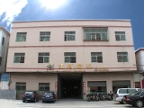 J&W (Jiang-Yi) Sanitary Ware Factory