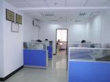 Panda Vending Limited
