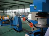 Zhuhai Surelink Communication Cable Co., Ltd.