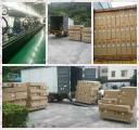Shenzhen Enrich Car Co., Ltd.