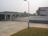 Nanjing Duoyuan Biochemistry Co., Ltd.