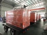 Fujian Xingxin Mechanical & Electrical Co., Ltd.