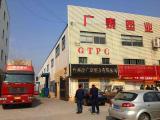 Taizhou Guangtai Plastic Co., Ltd.