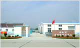 Chaohu City Qiangli Fishery Co., Ltd.