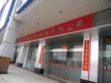 Foshan Gangzhan Stainless Steel Co., Ltd.