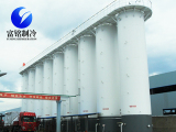 Hangzhou Fuming Refrigeration Co., Ltd.