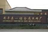 Anping Yaqi Wire Mesh Co., Ltd.