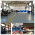 Weifang Kaizhong Light Industry Machinery Co., Ltd.