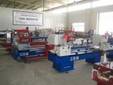 Jinan Oberon Technical Co., Ltd.