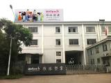 Ningbo Yinzhou Wellpack Plastic Industry Co., Ltd.
