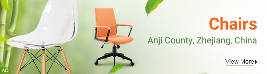 Anji Chairs