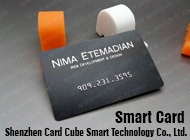 Shenzhen Card Cube Smart Technology Co., Ltd.