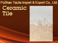 FoShan TaiJia Import & Export Co., Ltd.