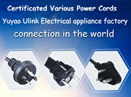 Yuyao Ulink Electrical Appliance Factory