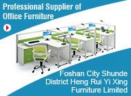 Foshan City Shunde District Heng Rui Yi Xing Furniture Limited
