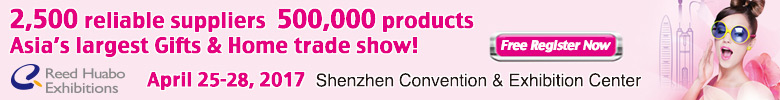 The 25th China(Shenzhen) International Gift and Home Product Fair