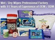 Shaoxing Extra Beauty Hygienics Co., Ltd.